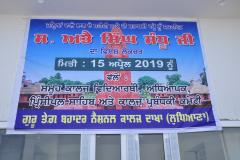 Jallianwala Bagh Anniversary
