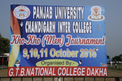 Punjab university Kho Kho tournament