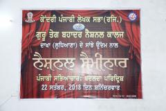 Seminar Punjabi 22-09-2018