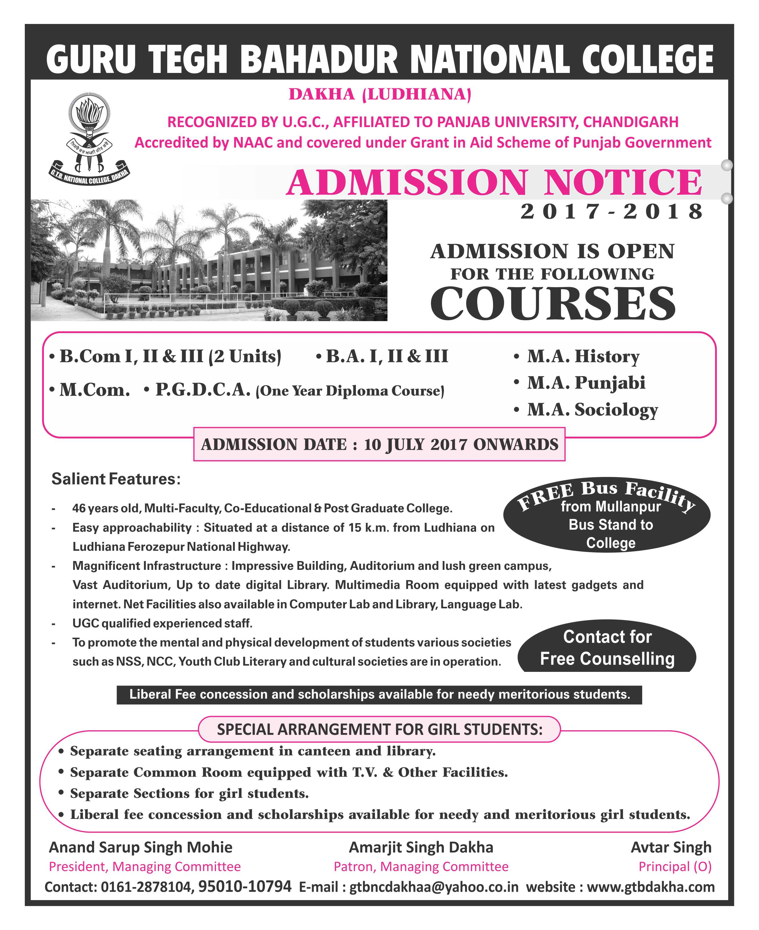 Admission Open Pamphlate 2017 English (1)